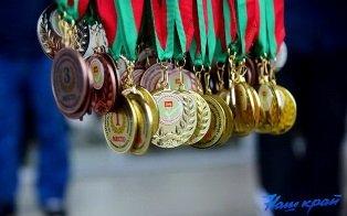 Достижения спортсменов Гродненской области