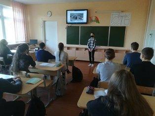 """Информационный час """"День, изменивший мир"""""""